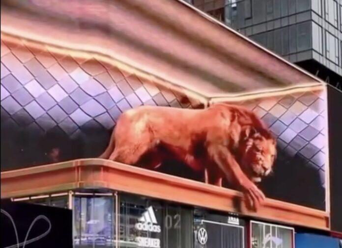 3D reklame